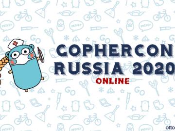 GopherCon Russia 2020